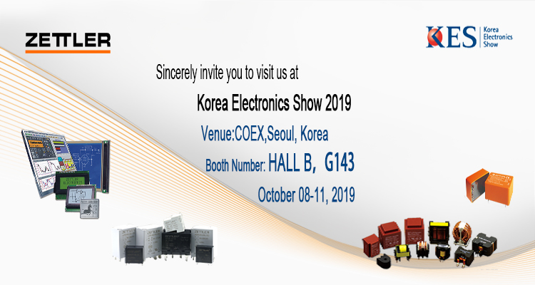 Participation Announcement of 2019 Korea Electronics Show